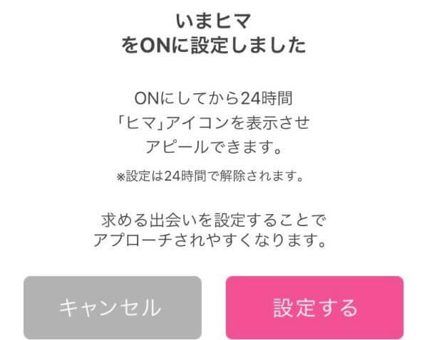 pcmax-app-tokucho3