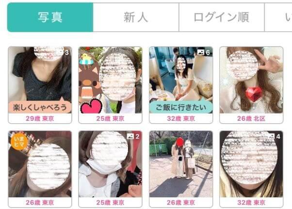 pcmax-app-tokucho7